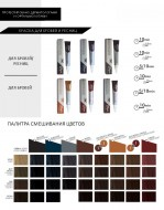 Краска для бровей и ресниц Thuya Black, 14 мл